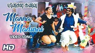 Video Manna Madura Song | Ooh La La La Song | Minsara Kanavu Tamil Movie | Kajol | Prabhu Deva | AR Rahman MP3, 3GP, MP4, WEBM, AVI, FLV Januari 2019