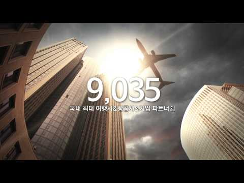 Video of 호텔예약 호텔패스