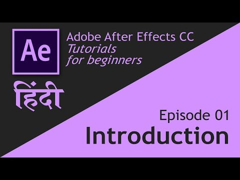 Adobe After Effects | Basic Course | Episode 01 | Introduction In Hindi