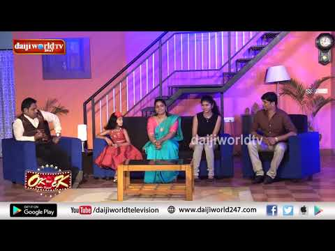 OK With CK - Tulu Comedy Show With Bhojraj Vamanjoor & Family│Episode 28│Daijiworld Television