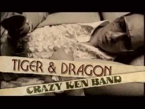 , title : 'クレイジーケンバンド / タイガー&ドラゴン'