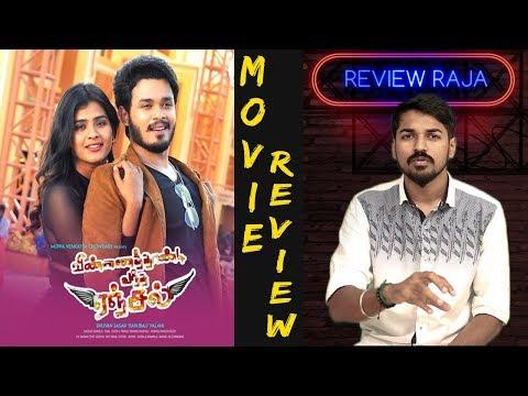 Vinnai Thaandi Vandha Angel Movie Review