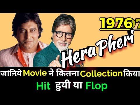 Amitabh Bachchan HERA PHERI 1976 Bollywood Movie LifeTime WorldWide Box Office Collection