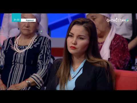 17.05.2018 – Қарекет - Дәрменсіз әке - DomaVideo.Ru