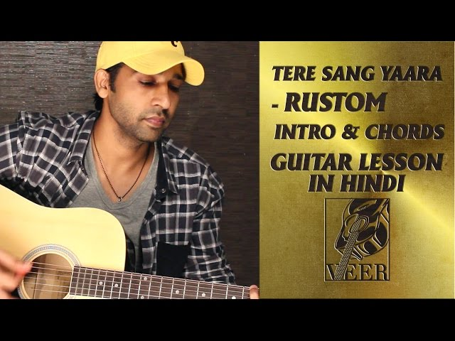 how to play songs on guitar by veer kumar