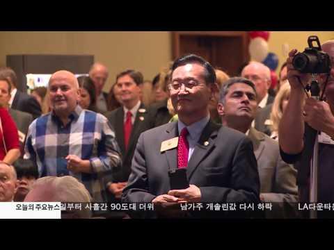 어바인 한인시장 8년 마감  11.7.16 KBS America News