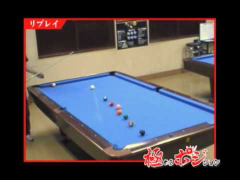 Kamui Tips Cue Ball Control #5