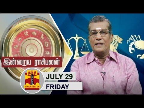 -29-07-2016-Indraya-Raasipalan-by-Astrologer-Sivalpuri-Singaram--Thanthi-TV