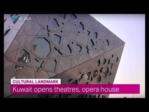 Showcase: Kuwait Cultural Centre