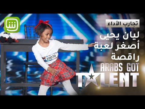 """مشتركة سعودية في Arabs Got Talent تحلم بالوصول للنجومية في رقص """"بريك دانس"""""""