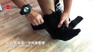 運動前線再次為運動員引入星級配備。 https://sportslineasia.myshopify.com/products/aso-evo ASO EVO Ankle Brace,是系列中保護...