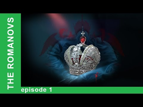 The Romanovs. The History of the Russian Dynasty - Episode 1. Documentary Film. Babich-Design