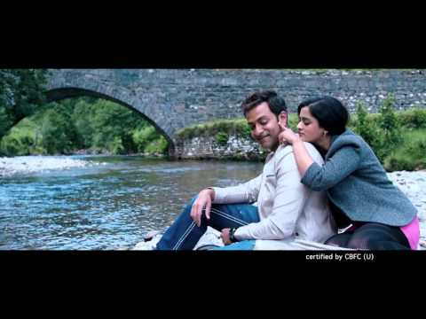 London Bridge Malayalam Movie TRAILER HD