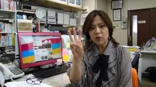 Tips langsung dari Sensei Inoue , Vice Principal OBKG Osaka, Japan