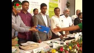 BTV Mati O Manus Program on  A-Card Inauguration
