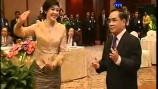 Thai Cambodia Khmer News The Prime Minister Of Thailand And The Prime Minister Of Laos Dance Music