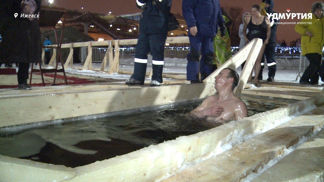 Крещенские купания в Ижевске: как это было в 2019 году