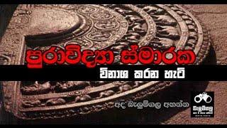 Balumgala 2016 11 08
