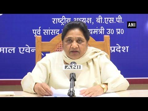Alwar gang rape case: Mayawati demands death penalty for accused