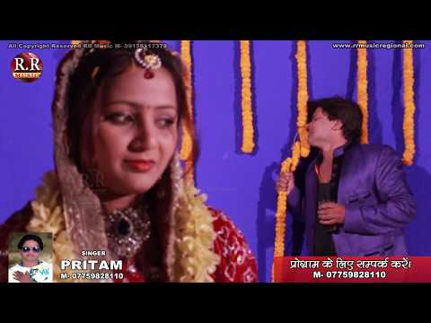 Video TOR DOLI RE | तोर डोली रे | New Nagpuri song video 2018 | Singer- pritam download in MP3, 3GP, MP4, WEBM, AVI, FLV January 2017