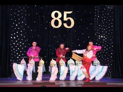 85-летию Донецкого театра кукол посвящается