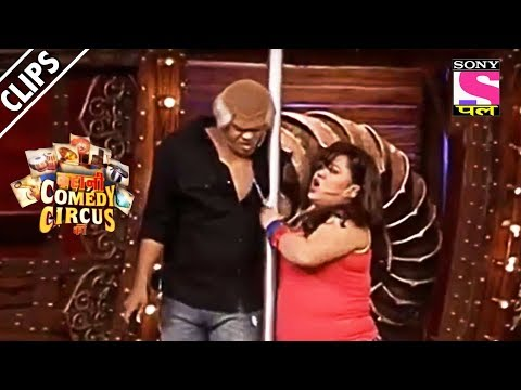 Bharti As Funny Leone And Siddharth As Mr. Thatt - Kahani Comedy Circus Ki