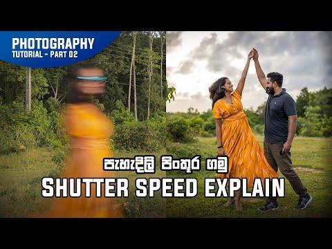 Shutter Speed Explain | Photography Basics (Part 02)