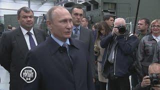 Владимир Путин Ты чего такой серьёзный? (feat. Тимати) retronew