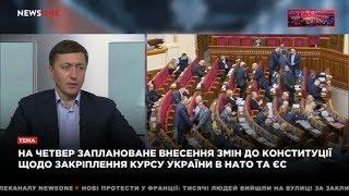 Сергій Лабазюк у ранковому ефірі телеканалу News One (6.02.2019)