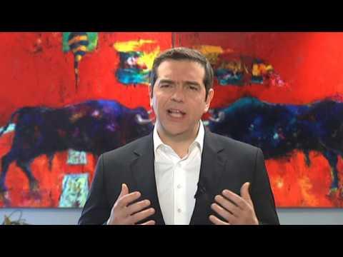 "Video - Παρέμβαση Τσίπρα: ""Αποσύρετε τα ΜΑΤ από τα νησιά"""
