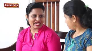 Mrs. Meena & Family - Konkani Serial│Episode 7│Daijiworld Television