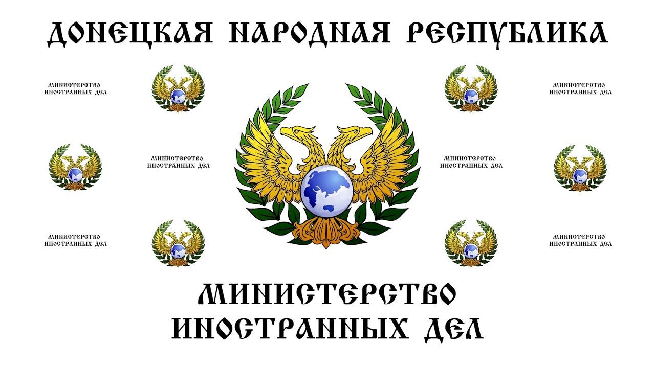 Дом дружбы народов (видеоролик)