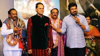 Chiranjeevi at Khaidi Success Meet with TSR
