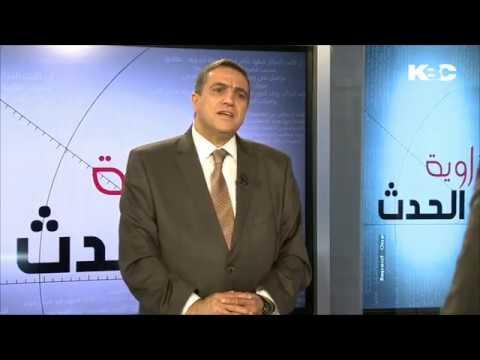 د.عبد العزيز بلعيد في حصة زاوية الحدث حول الانتخابات التشريعية 04 ماي 2017