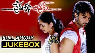 Prema Katha Chithram Full Songs Jukebox | Sudheer Babu, Nanditha