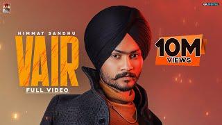 Video VAIR : Himmat Sandhu (Official Video) Laddi Gill | Latest Punjabi Songs 2020 | GK DIGITAL download in MP3, 3GP, MP4, WEBM, AVI, FLV January 2017