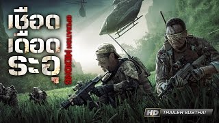 Nonton                          Operation Mekong                                                Trailer Official                           Film Subtitle Indonesia Streaming Movie Download