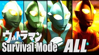 Video ULTRAMAN PS2 GAME - Survive Mode All Part  ( 1080p HD 60fps ) MP3, 3GP, MP4, WEBM, AVI, FLV Januari 2019