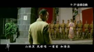 Nonton The Message  Feng Sheng  2009 Music Video Film Subtitle Indonesia Streaming Movie Download