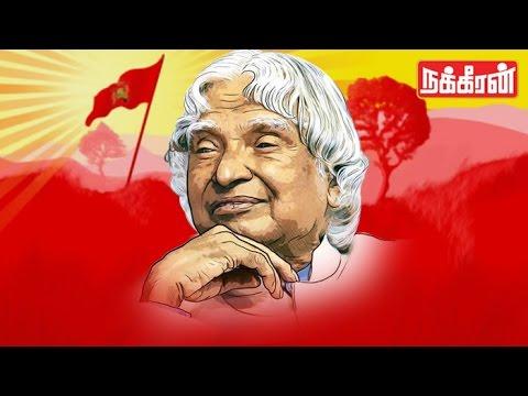 Abdul-Kalam-Vision-about-Tamil-Eelam-Ponraj-speech-08-03-2016