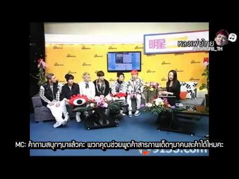 [ซับไทย] NU'EST-M SINA INTERVIEW BY LONGFEI_TH (видео)