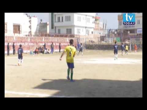 (चौथो जुनियर अर्किड कप अन्तर विद्यालय फुटबल प्रतियोगिता फागुन ३ गते - Duration: 80 seconds.)