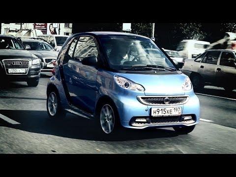 Smart Fortwo Тест-драйв Smart Fortwo Coupe 2012 // АвтоВести 71
