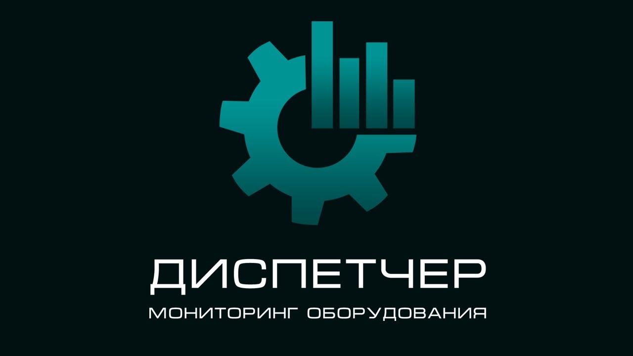 III-й технический семинар (апрель 2015г.)