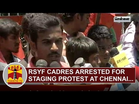 RSYF-Cadres-arrested-for-staging-protest-against-Centres-New-Education-Policy-Thanthi-TV