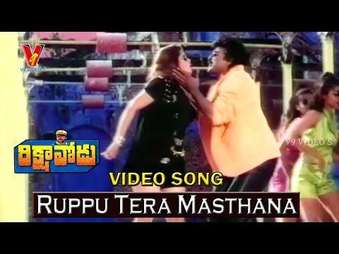Chiranjeevi rikshavodu telugu songs free download