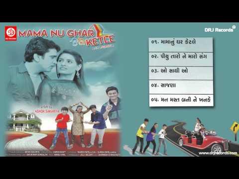 Video Mama Nu Ghar Ketle Jukebox Full Songs download in MP3, 3GP, MP4, WEBM, AVI, FLV January 2017