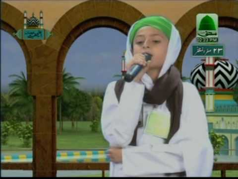 dawateislami - Faizan e Raza Hum per ho Sada (Best Manqabat Ever) By : Madani Munna from Madani Channel of Dawateislami Madani Channel , Faizan-e-Madinah, Babul Madina, Kar...
