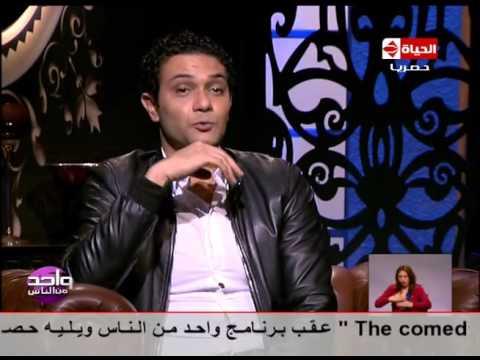 """شاهد- آسر ياسين يحكي عن موقف حدث مع ابنه """"طاهر"""" بتأثر شديد"""