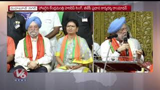 BJP MP Candidate DK Aruna Election Campaign In Mahabubnagar After Nomination